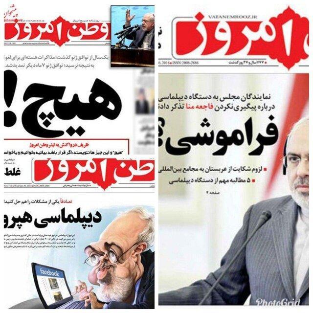 واکنش سخنگوی وزارت خارجه به عدم انتشار روزنامه وطن امروز