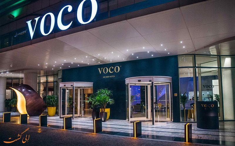 معرفی هتل وکو دبی ، 5 ستاره