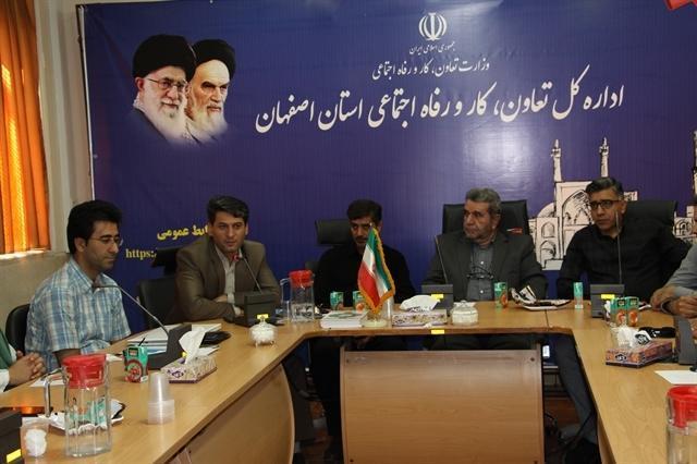 برگزاری جلسه انتخاب اعضای انجمن کارفرمایی صنایع دستی اصفهان