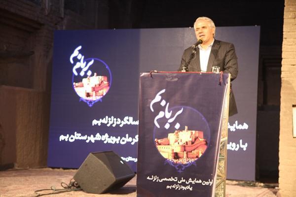 استفاده از تجربیات مرمتی ارگ بم در ایران و دنیا، خشت بی گناه است