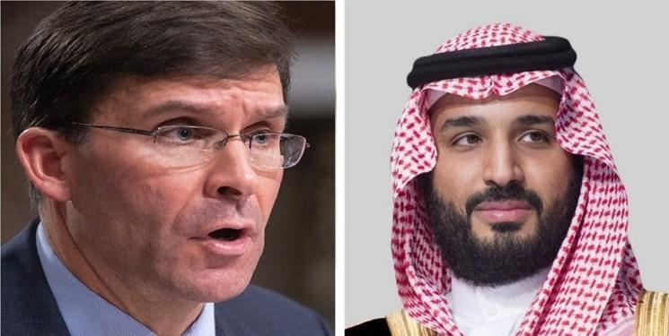 آمریکا از اعزام نیروهای نظامی این کشور به عربستان سعودی اطلاع داد