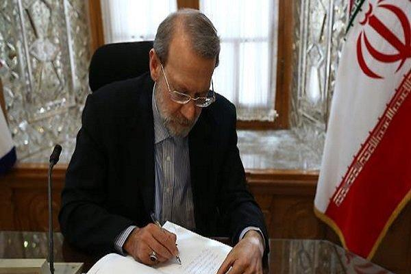 لاریجانی درگذشت علی میرزایی فلاح آبادی را تسلیت گفت