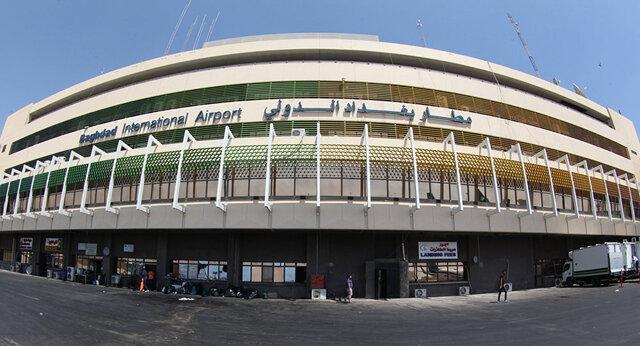 اصابت 2 موشک به اطراف فرودگاه بین المللی بغداد