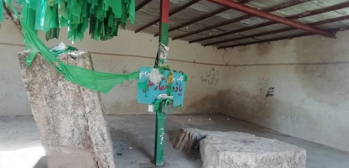 وجود آرامگاه ذوالفقارخان کلهر در اسلام آبادغرب تائید نشد