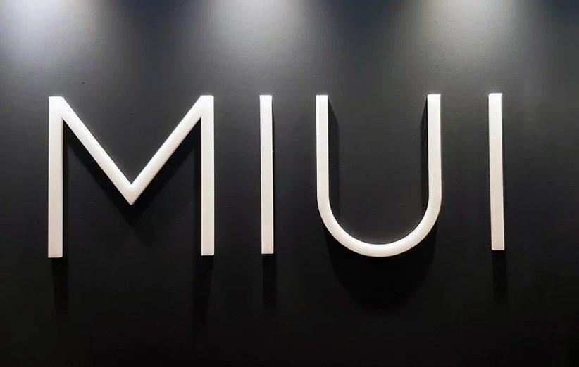 لیست کامل قابلیت های جدید رابط کاربری MIUI 12 شیائومی