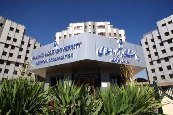 اولین جلسه شورای پژوهشی معاونت علوم، مهندسی و کشاورزی دانشگاه آزاد برگزار گشت