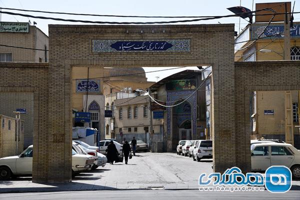 اقداماتی که باید برای سرزندگی بافت تاریخی شیراز صورت گیرند