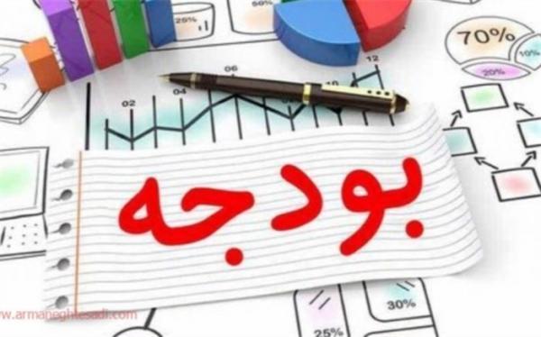 اصلاح بودجه آموزش و پرورش در کمیسیون های مجلس